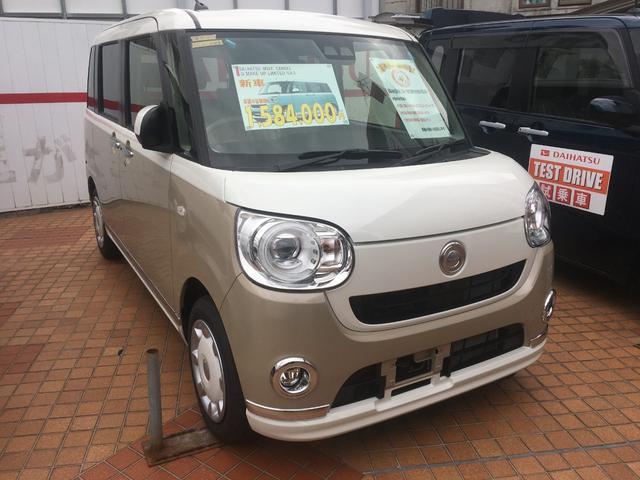 沖縄県の中古車ならムーヴキャンバス Gメイクアップリミテッド SAIII OPカラー2トーン
