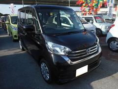 沖縄の中古車 日産 デイズルークス 車両価格 123万円 リ済込 平成29年 0.3万K ブラック