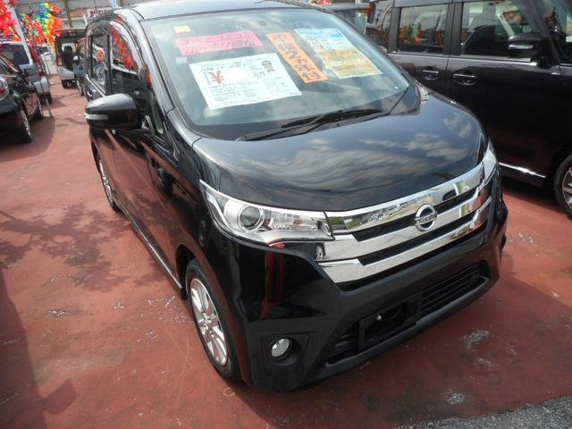 沖縄の中古車 日産 デイズ 車両価格 73万円 リ未 2013(平成25)年 5.6万km ブラックP
