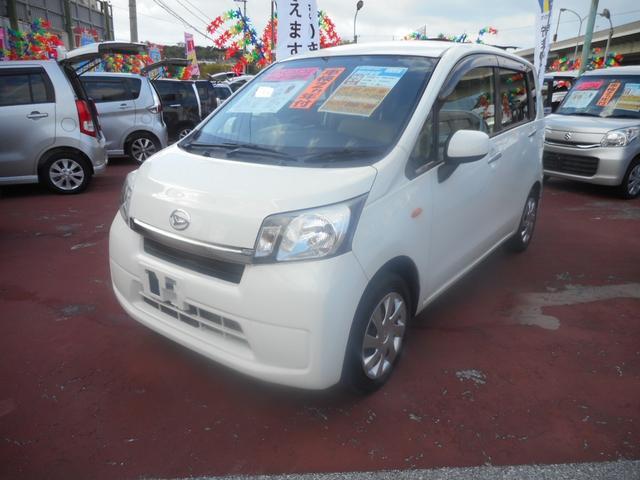 沖縄の中古車 ダイハツ ムーヴ 車両価格 60万円 リ済込 平成25年 7.3万km パール