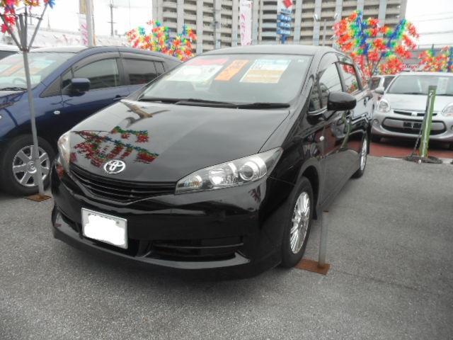 沖縄県の中古車ならウィッシュ 1.8X HIDセレクション