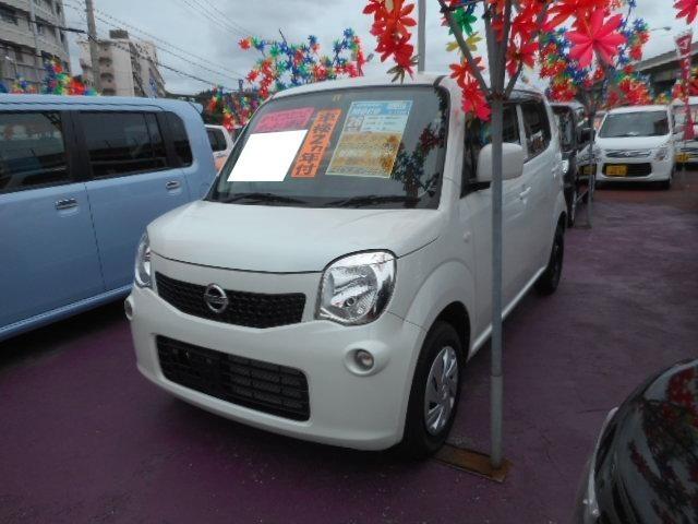 沖縄の中古車 日産 モコ 車両価格 53万円 リ済込 2014(平成26)年 8.1万km スノーパールホワイト