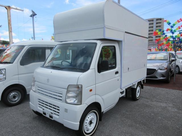 沖縄県島尻郡八重瀬町の中古車ならキャリイトラック キッチンカー仕様