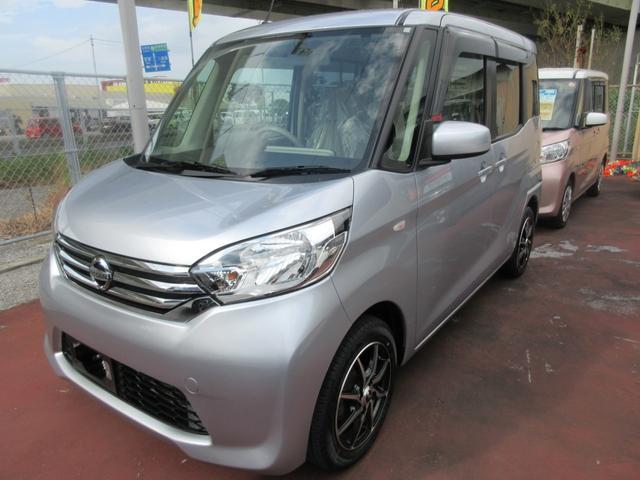 沖縄の中古車 日産 デイズルークス 車両価格 88万円 リ済込 2015(平成27)年 4.3万km クールシルバーM