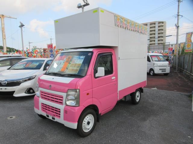 スズキ  キッチンカー/移動販売車両
