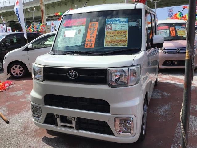 トヨタ ピクシスメガ D SAII