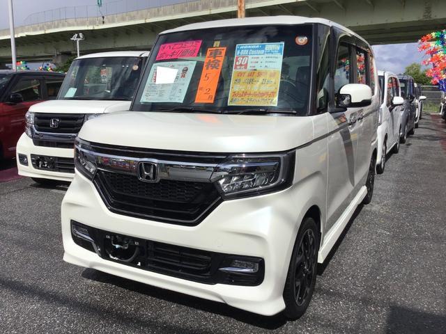 ホンダ G・EXターボホンダセンシング 純正ナビ/TV/DVD/Bluetooth バックモニター ETC 両側パワースライドドア 助手席スーパースライドシート