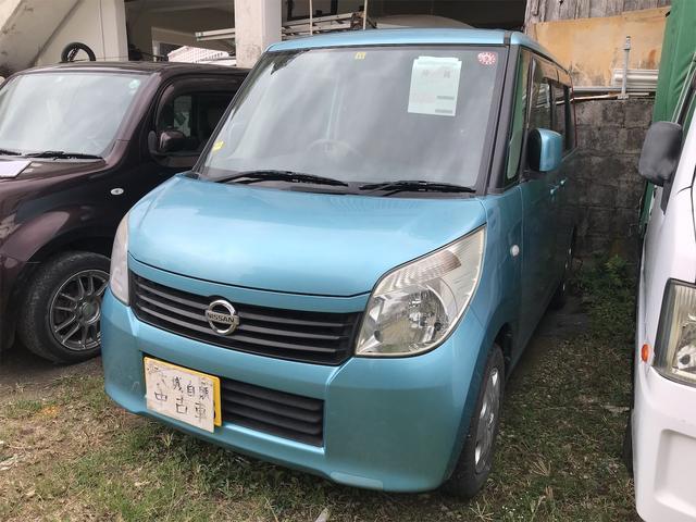 沖縄の中古車 日産 ルークス 車両価格 44万円 リ済込 2010(平成22)年 8.9万km ライトブルー