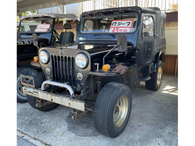 沖縄県の中古車ならジープ