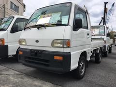 サンバートラックスペシャル 5速マニュアル エアコン 4WD 三方開