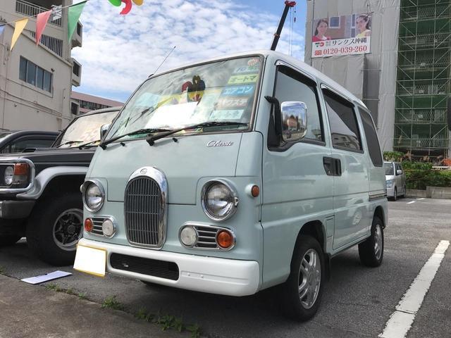 沖縄県の中古車ならサンバーディアス ディアス クラシック エアコン パワステ アルミホイール