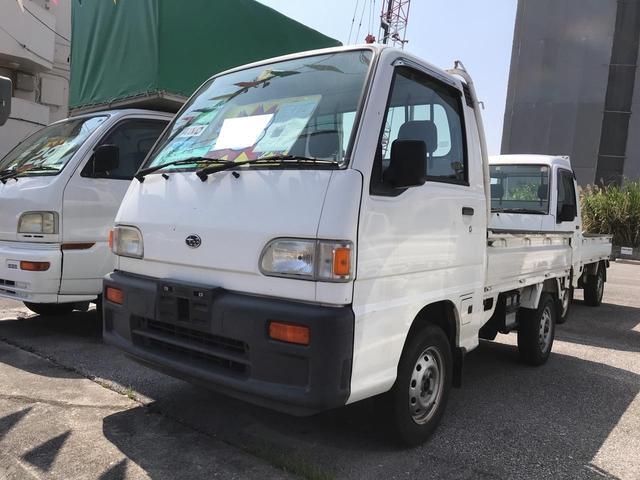 沖縄県の中古車ならサンバートラック スペシャル 5速マニュアル エアコン 4WD