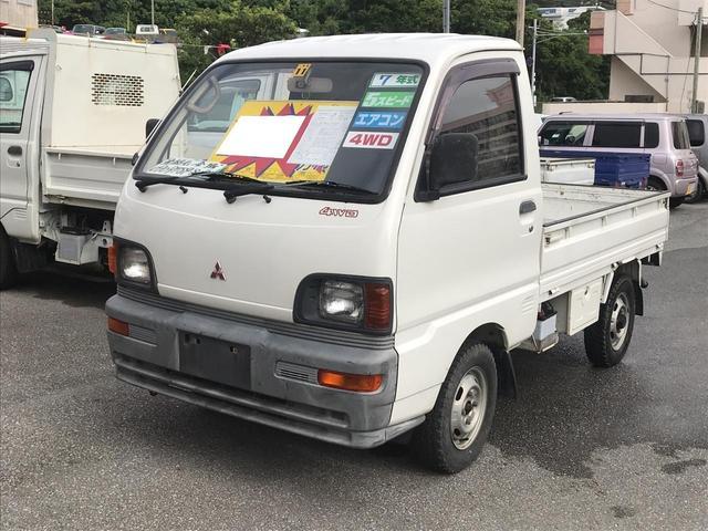 三菱 マイティ 5速MT エアコン 4WD 三方開