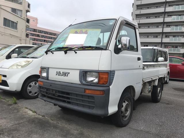 沖縄県の中古車ならハイゼットトラック 5速マニュアル エアコン 4WD 三方開