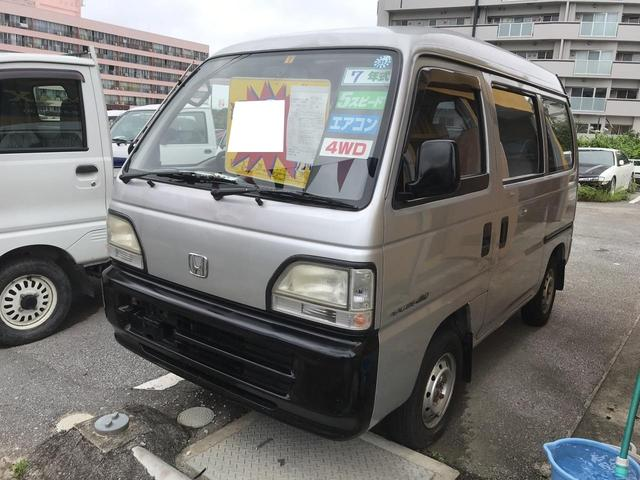 沖縄県の中古車ならアクティバン SDX 5速MT エアコン 4WD CD 両側スライドドア