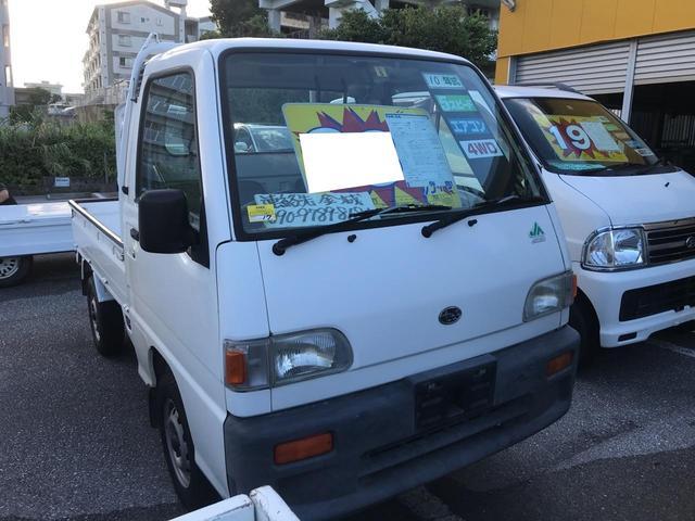 沖縄県の中古車ならサンバートラック JA 5速MT エアコン 4WD 三方開