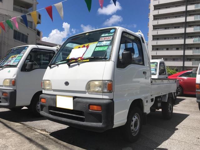 沖縄県の中古車ならサンバートラック スペシャル 5速MT 三方開
