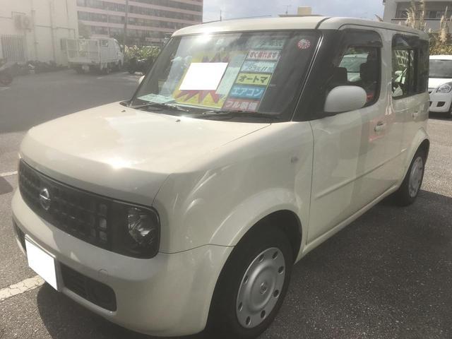沖縄県の中古車ならキューブ キーレス CD ベンチシート