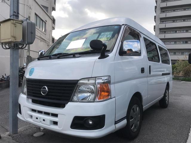 沖縄の中古車 日産 キャラバン 車両価格 85万円 リ済込 2008(平成20)年 22.8万km ホワイト