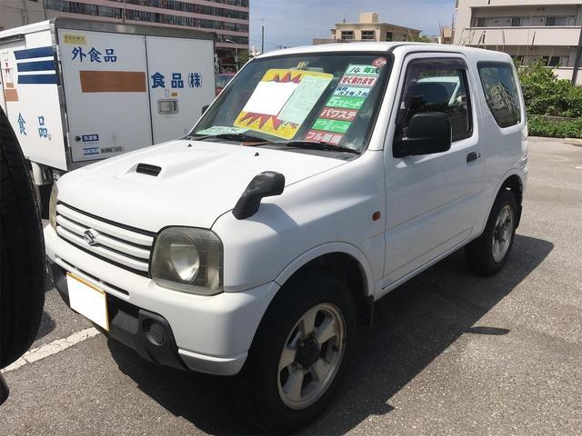 沖縄県の中古車ならジムニー ワイルドウインド 5速マニュアル 4WD ターボ車