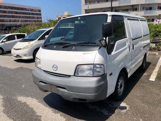 沖縄県の中古車ならボンゴバン 冷蔵冷凍車 5速MT ディーゼル