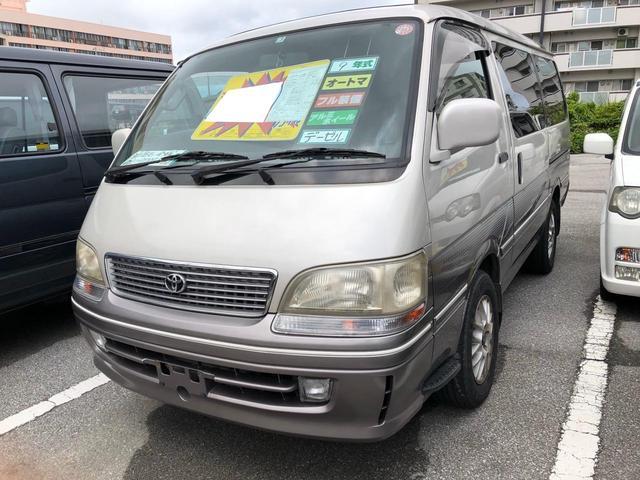 沖縄県浦添市の中古車ならハイエースワゴン バンタイプ 貨物登録 オートマ フル装備 社外アルミ