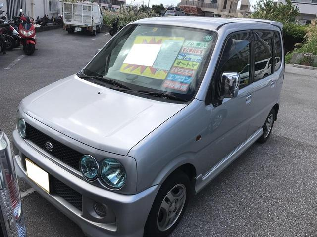 沖縄県の中古車ならムーヴ カスタムパルコ キーレス CD ベンチシート アルミホイール
