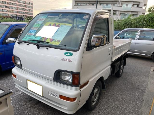 沖縄の中古車 三菱 ミニキャブトラック 車両価格 29万円 リ済込 1994(平成6)年 6.8万km ホワイト