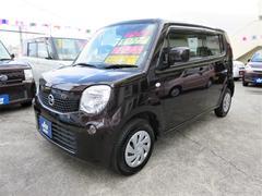 沖縄の中古車 日産 モコ 車両価格 53万円 リ済込 平成25年 9.4万K アーバンブラウンPM