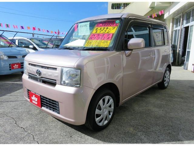 沖縄県の中古車ならピクシススペース L  キーレス CDFM セキュリティアラーム