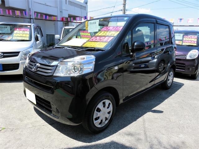 沖縄県の中古車ならライフ C ナビ☆TV☆ETC☆