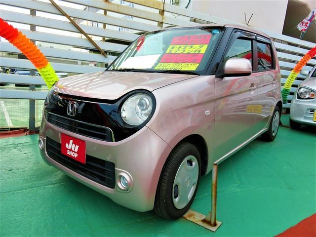 沖縄県の中古車ならN-ONE G スマートキー ナビ TV エコアイドル バックカメラ