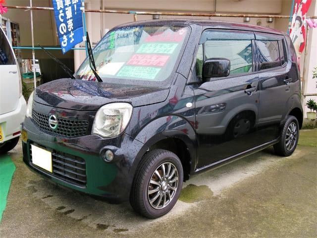 沖縄県の中古車ならモコ S キーレス ナビ TV CDFM アルミ 1年保証
