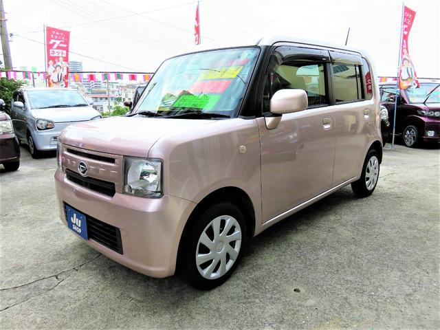 沖縄県の中古車ならムーヴコンテ X スマートキー 社外ナビ フルセグ TV エコアイドル