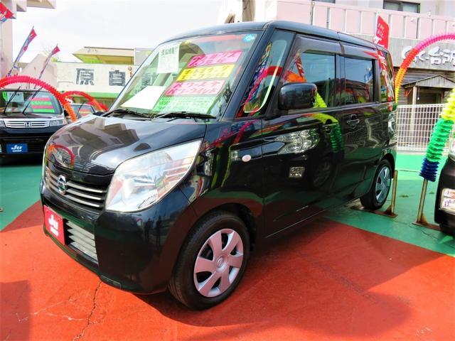 沖縄県の中古車ならルークス G スマートキー スライドドア ナビ TV 1年保証