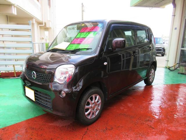 沖縄県宜野湾市の中古車ならモコ Sスマートキー アイドリングストップ アルミホイル 2年保証