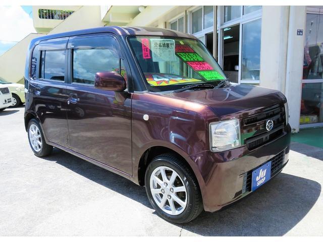 沖縄県の中古車ならムーヴコンテ X スマートキー エコアイドル CDFM 2年保証