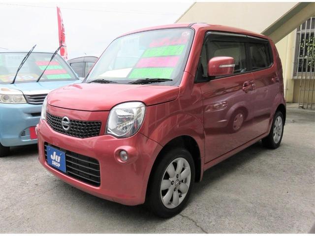 沖縄の中古車 日産 モコ 車両価格 47万円 リ済込 2012(平成24)年 8.5万km モコベリーPM