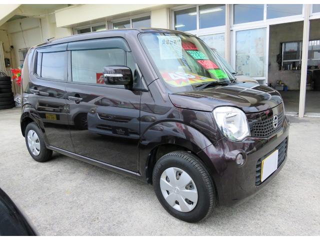 沖縄県の中古車ならモコ X スマートキー ナビ TV ETC セキュリティアラーム 1年保証