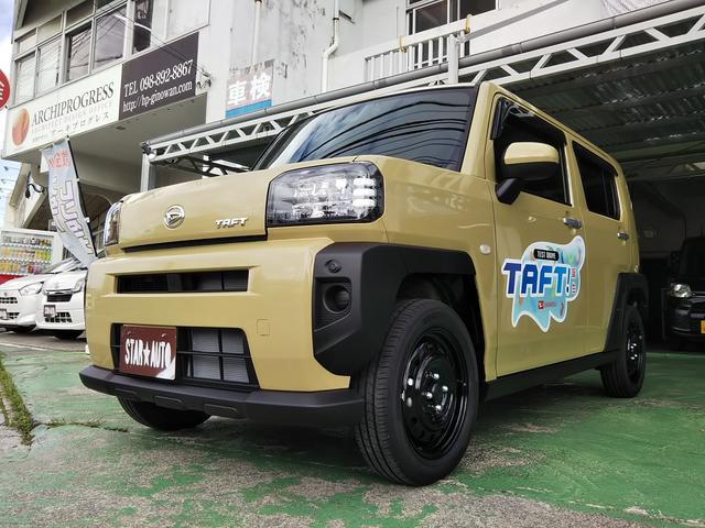 沖縄県宜野湾市の中古車ならタフト X ブレーキサポート 電動パーキングブレーキ