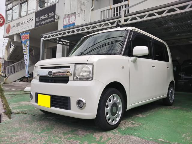 沖縄県の中古車ならムーヴコンテ X TVナビ スマートキー