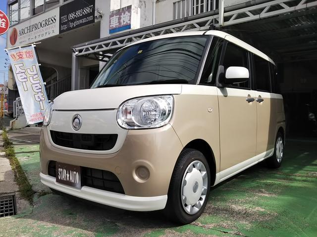 沖縄県宜野湾市の中古車ならムーヴキャンバス X SAII ブレーキサポート スマートキー プッシュスタートボタン