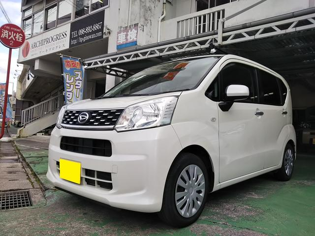 沖縄の中古車 ダイハツ ムーヴ 車両価格 63万円 リ済込 2016(平成28)年 4.0万km パールホワイト