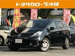 沖縄の中古車 トヨタ プリウスアルファ 車両価格 189万円 リ済別 平成26年 5.6万K ブラック