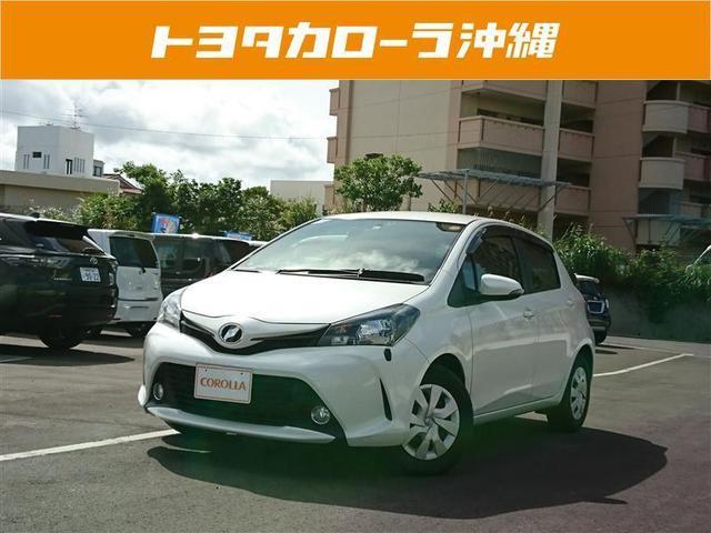 沖縄県の中古車ならヴィッツ F