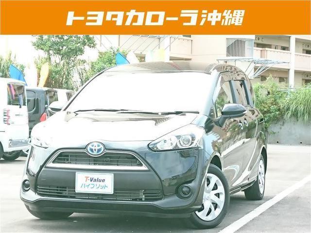 沖縄県の中古車ならシエンタ ハイブリッドX