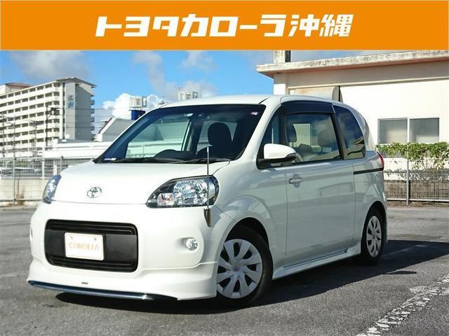 沖縄県の中古車ならポルテ 1.5G
