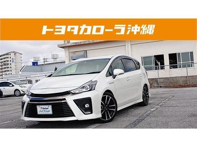 沖縄県の中古車ならプリウスアルファ Sツーリングセレクション・G's