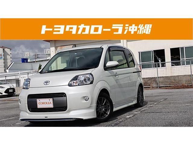 沖縄県の中古車ならポルテ F