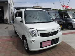 沖縄の中古車 日産 モコ 車両価格 30万円 リ済込 平成25年 13.7万K パールホワイト